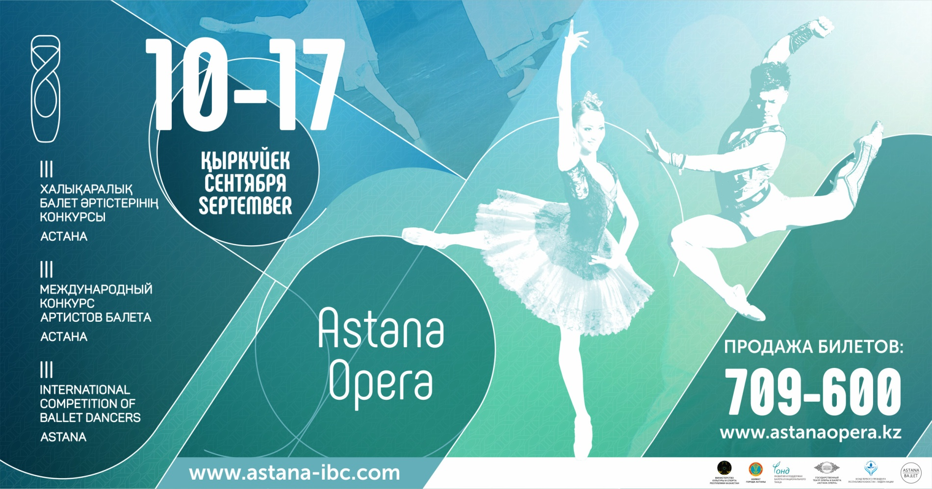 vasily takes a part in international ballet competition in astana as a member of the jury 001